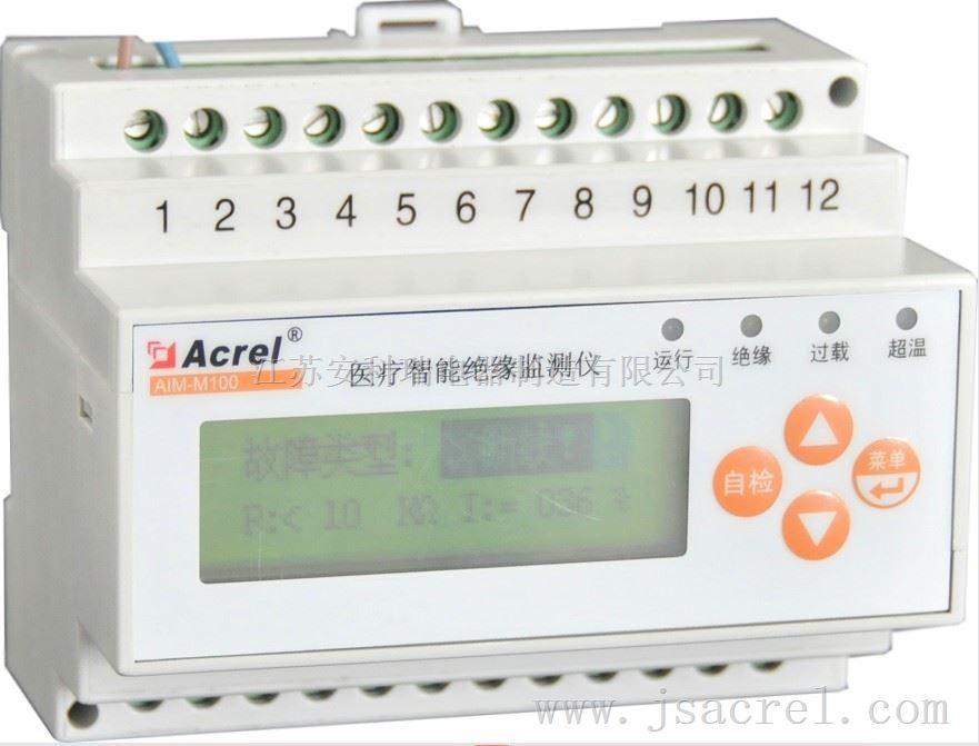 IT配电系统绝缘监测仪表