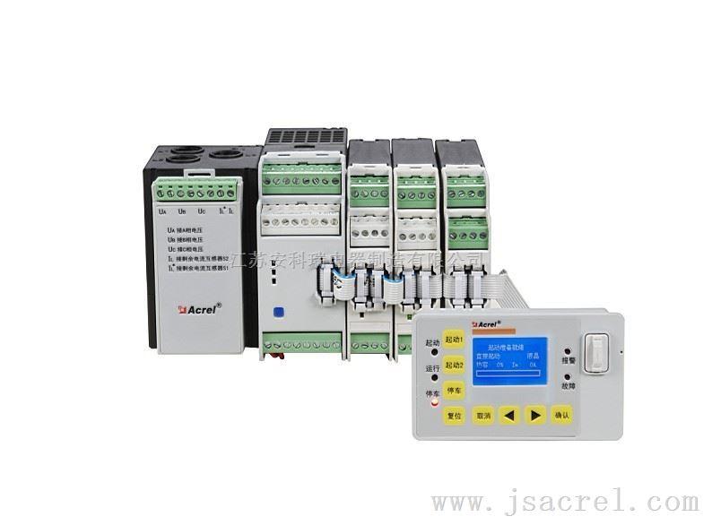 安科瑞电气股份有限公司ARD3电动机保护器