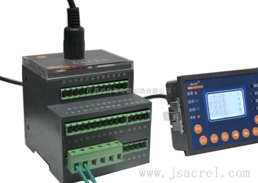 安科瑞ARD2F-100带相序保护功能电动机保护器