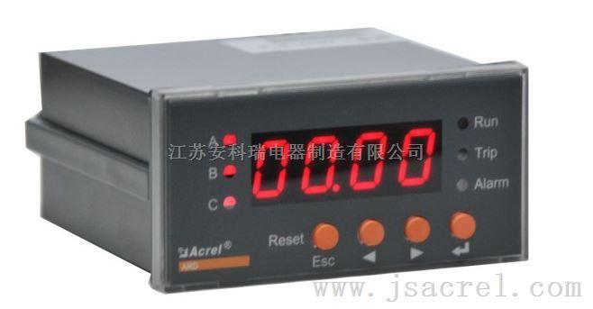安科瑞ARD2系列面板式智能电动机保护器