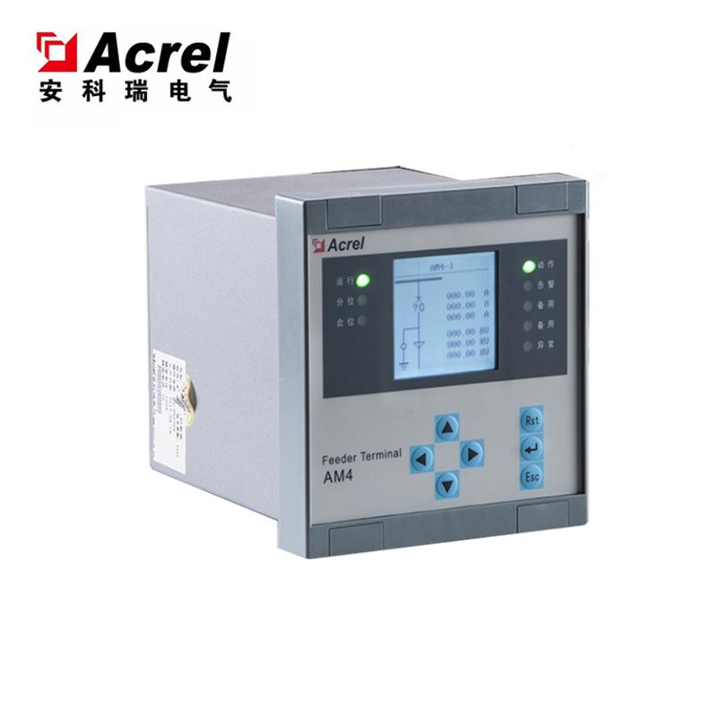 安科瑞厂家直销电动机保护测控装置