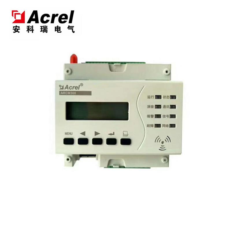 电气火灾监控设备可用于智慧消防平台