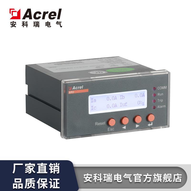 面板安装电动机保护器