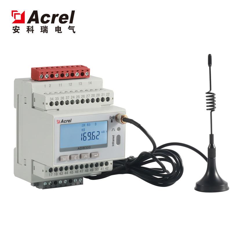 物联网低压终端监测电力仪表
