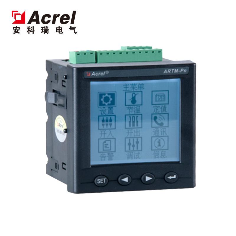 ARTM系列电气接点在线测温装置