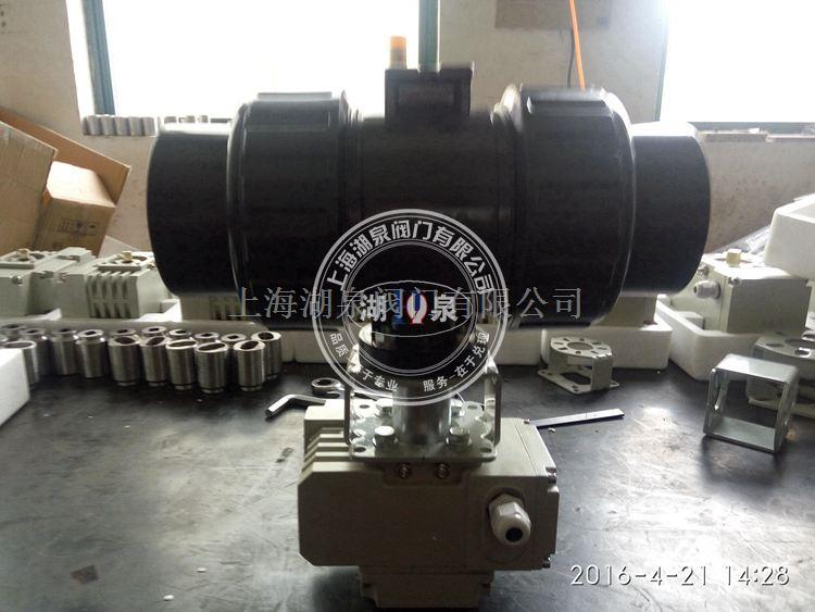 Q941F-10S 电动塑料球阀