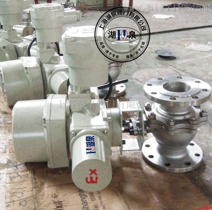 Q941F-40 电动球阀
