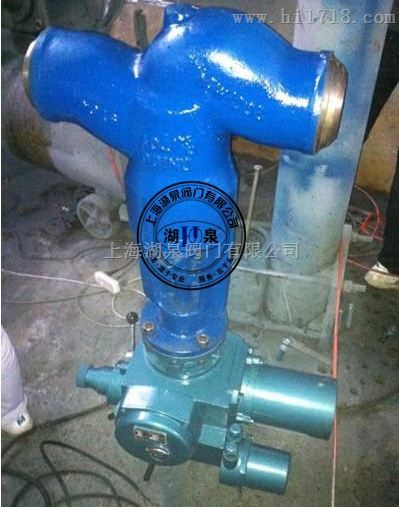 J961Y-250电动高压截止阀