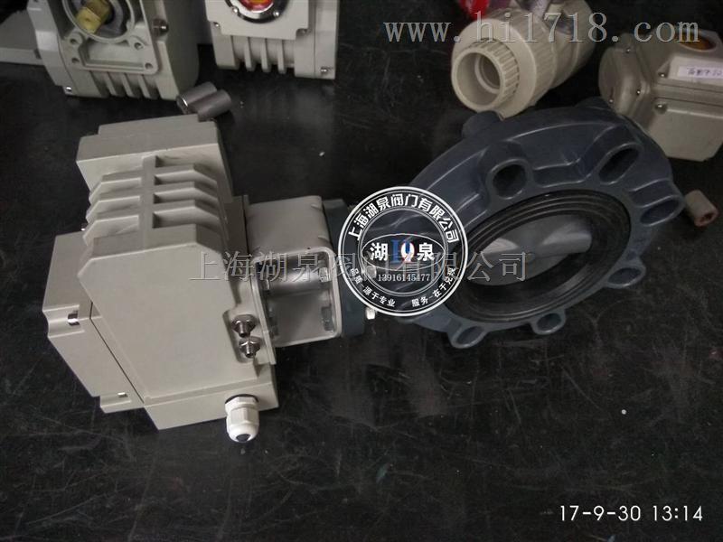 D971X-10PVC 电动pvc塑料蝶阀厂家