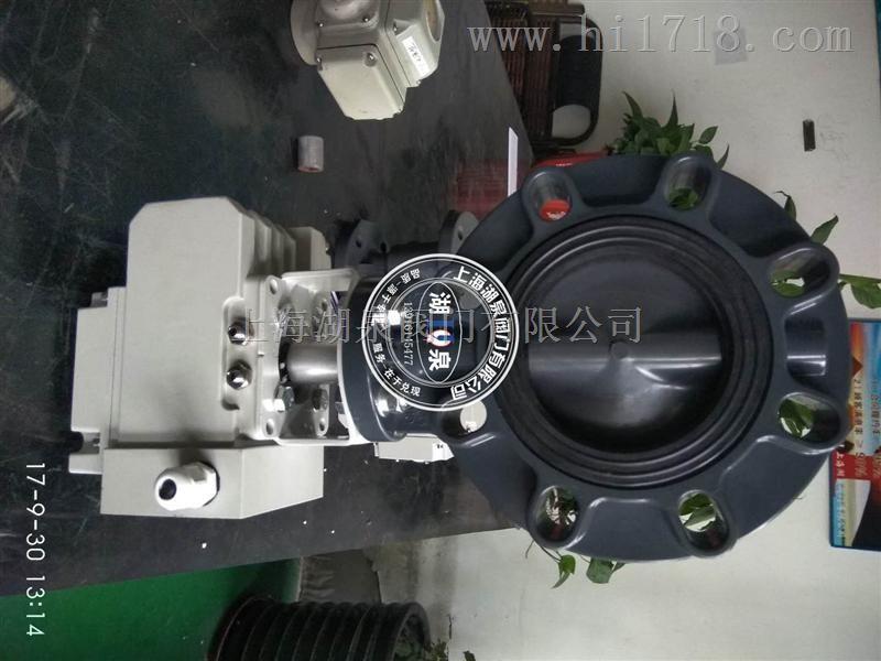 D971X-10upvc电动塑料蝶阀厂家直销