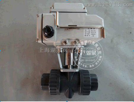 电动法兰塑料球阀Q941F