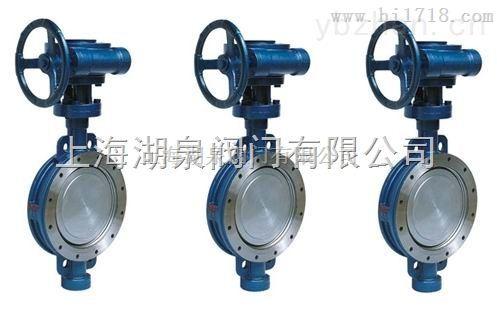 D943H上海湖泉电动不锈钢三偏心蝶阀