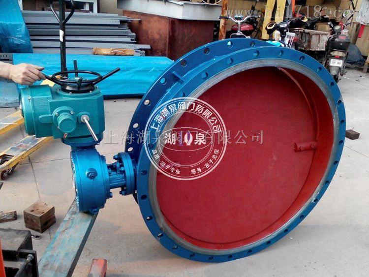 上海湖泉D941W电动铸钢法兰通风蝶阀