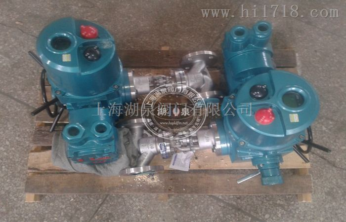 J941H上海湖泉硬密封电动法兰截止阀