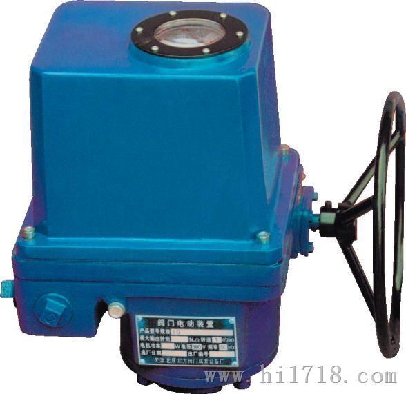 LQ20-1电动执行器 AC380V开关型