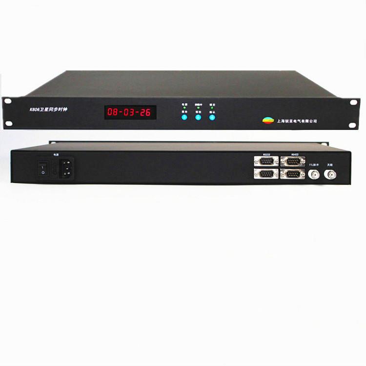 NTP协议时间同步服务器