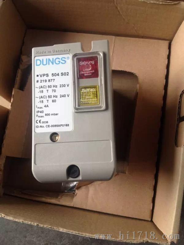 燃气检漏仪冬斯/DUNGS VPS504 S02