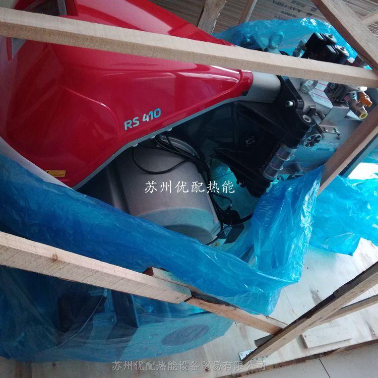 利雅路低氮燃烧器RS410/E FGR