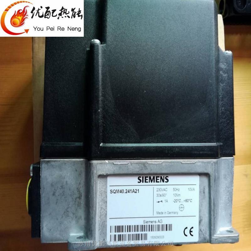 西门子风门执行器SQM40.241A21伺服马达