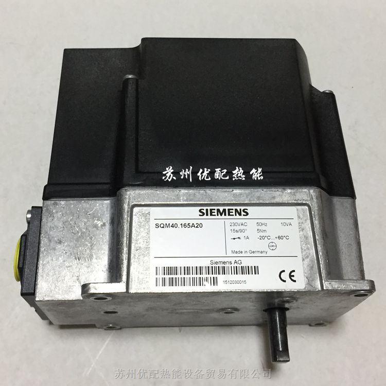 SQM40.165A20西门子风门执行器|伺服马达