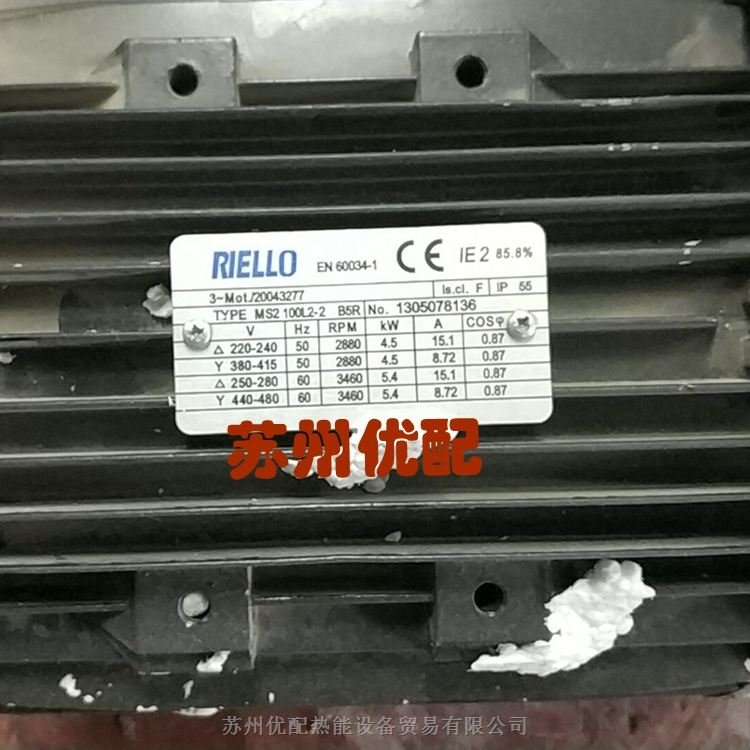 RILLO利雅路电机RS70原装意大利进口