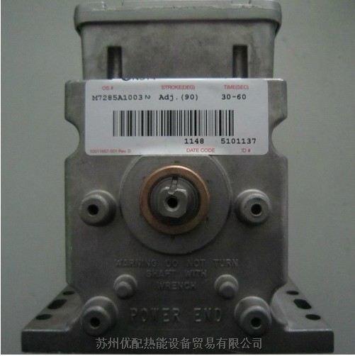 霍尼韦尔伺服电机M7284C1083烧嘴比例马达