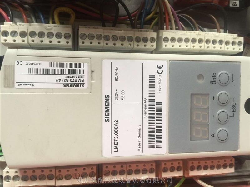 LMV51.100C2西门子显示控制器