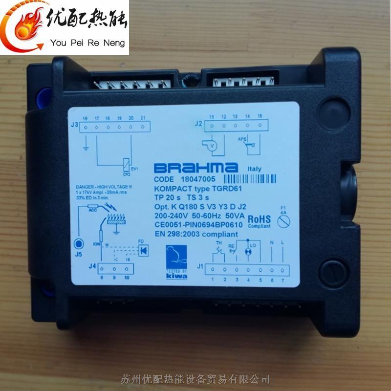 DSM11P巴拿马控制器燃烧器点火程控器