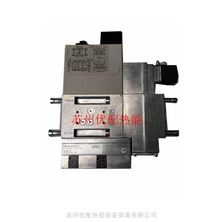 原装进口冬斯电磁阀MB-VEF420B01S32