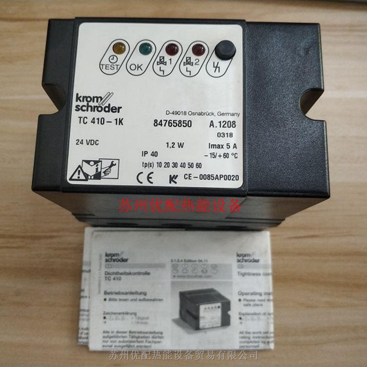 TC 410-1T德国霍科德燃气检漏仪