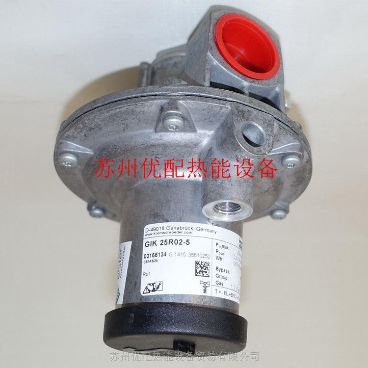 VAS350R/NW霍科德电磁阀KROM燃气阀
