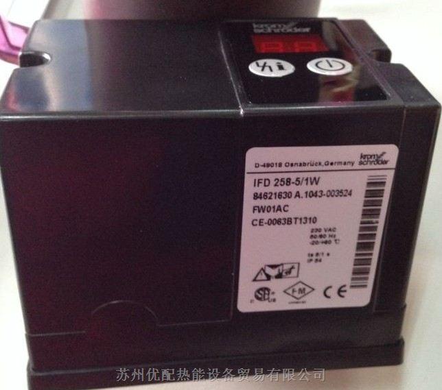 IFD258-5/1W霍科德烧嘴控制器