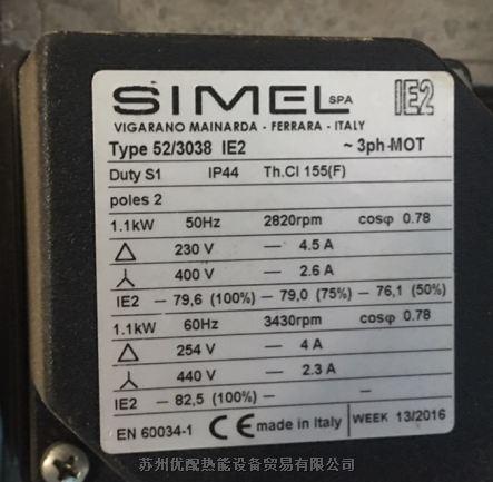 XS3001电动机SIMEL百得燃烧器电机