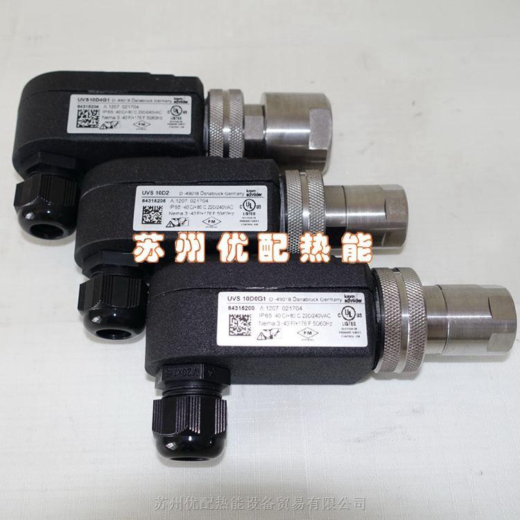 KROM霍科德火焰探测器UVS10D0G1燃烧器电眼