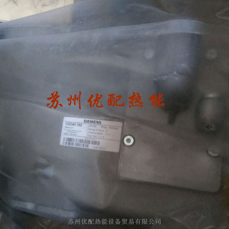 西门子VGD40.065燃气电磁阀