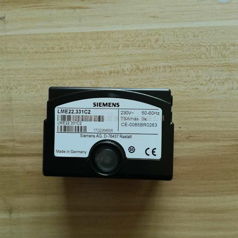 燃烧控制器LME22.331C2西门子程控器