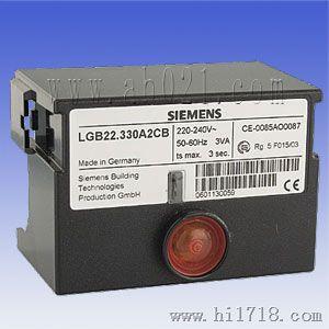 LGB22.330A27西门子控制器