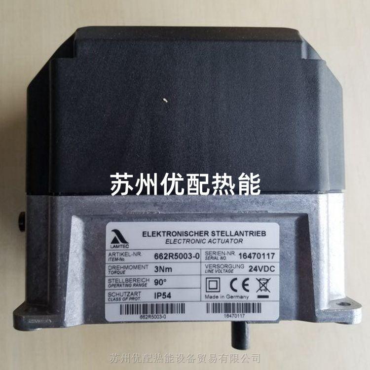 662R5009-0 LAMTEC兰姆泰克伺服马达