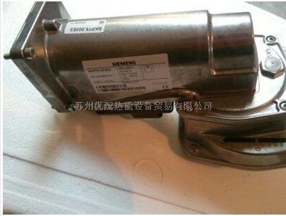 空燃比控制阀门执行器SKP75.003E2