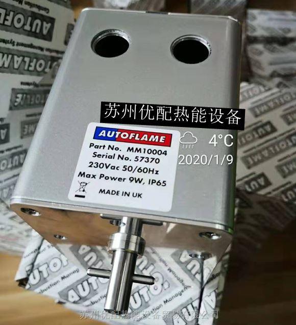 MM10004英国AUTOFLAME伺服电机