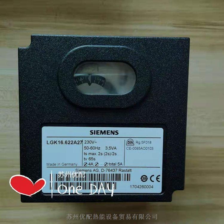 燃烧器控制盒LFL1.333西门子程控器