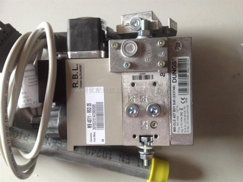 MBDLE407B01S20燃烧器电磁阀