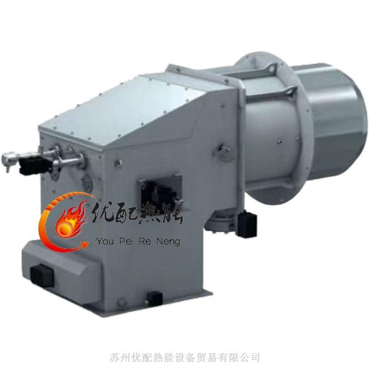 TB4SEC03 FGR分体机低氮道森燃烧器