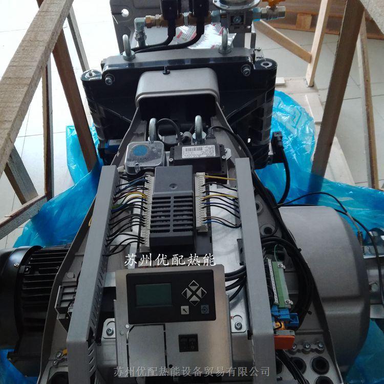 2吨道森分体机低氮燃烧器TB2SE C03 FGR