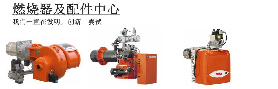苏州优配热能设备贸易PK10