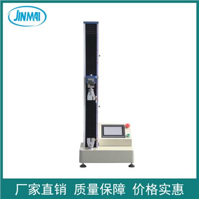 防护服断裂强度试验机测试仪