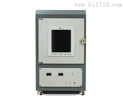 EDX8000L 考古检测X荧光光谱仪,全国价