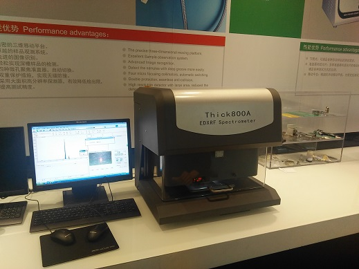 X射线镀层测厚仪Thick800A_天瑞仪器