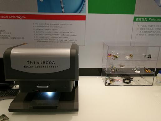 供应天瑞X射线镀层测厚仪Thick800A,天瑞仪器