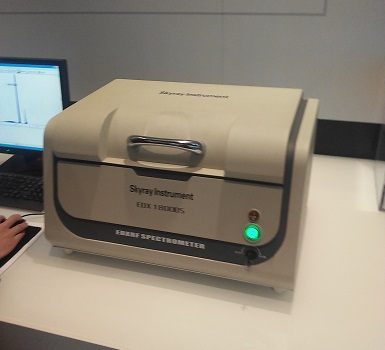 电镀液分析仪EDX1800B,天瑞仪器